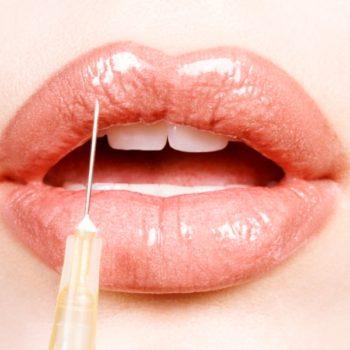 стоимость пластики губ